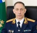 Главный следователь региона Александр Стариков проведёт приём граждан в Узловой