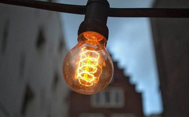 Где в Туле не будет электроэнергии 11 октября