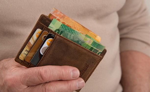 Что делать, если вы потеряли банковскую карту?