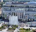 Туляки могут проголосовать за родной город в общероссийском конкурсе