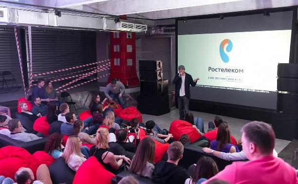 «Ростелеком» представил триллер «Маршрут построен» в 5 городах России