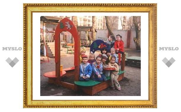 В Туле построят детские площадки