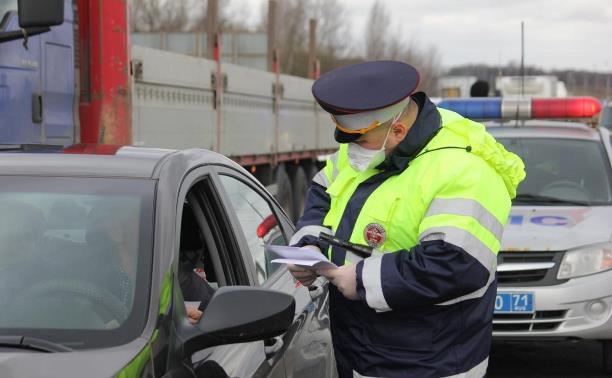 В Тульской области начал действовать режим цифровых пропусков