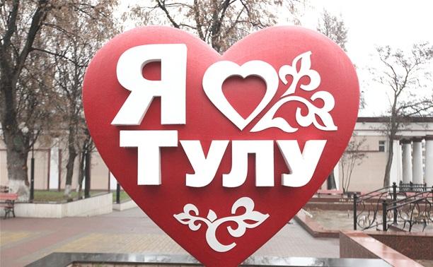 Туляков приглашают на бесплатные пешие экскурсии по городу