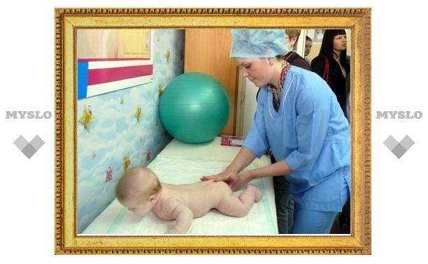 На детскую больницу Новомосковска выделят 20 миллионов рублей