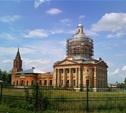 На восстановление храма в Епифани выделено 220 миллионов рублей