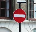 В мае в Оружейном переулке Тулы запретят парковку и движение транспорта