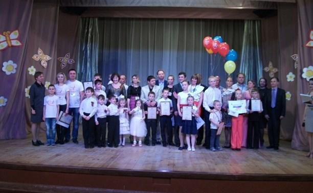 В Туле прошёл финал конкурса «Семья года – 2016»