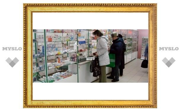 Тулякам продают лекарства с наценкой