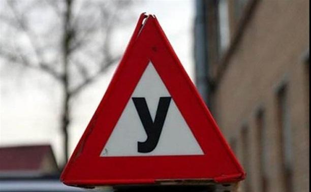 Будущим водителям расскажут, как избежать неудач в жизни