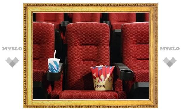 Портал MySLO.ru и кинотеатр «Октябрь» объявляют викторину