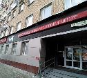 Администрация тульского ТЦ «Миллионный» объявила о расторжении договоров с арендаторами