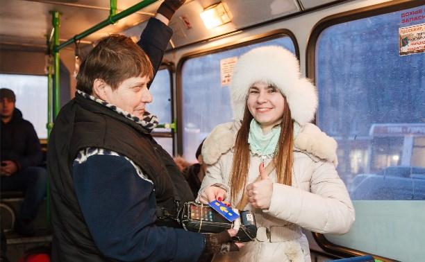 Как вернуть деньги за проезд по транспортной карте, если автобус встал из-за ДТП?