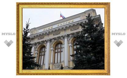 Международные резервы России за месяц выросли на 7,6 миллиарда долларов
