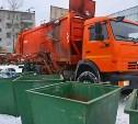 9 важных вопросов о плате за вывоз мусора в Тульской области с 1 января 2019 года