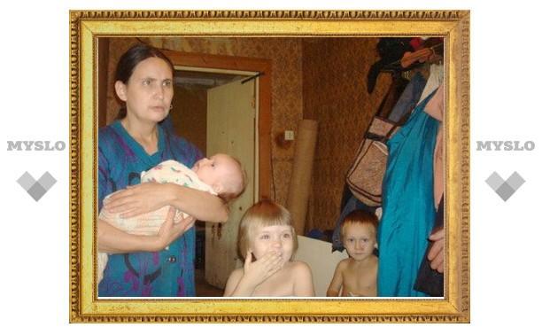 В Туле за год на учет поставлено 260 семей
