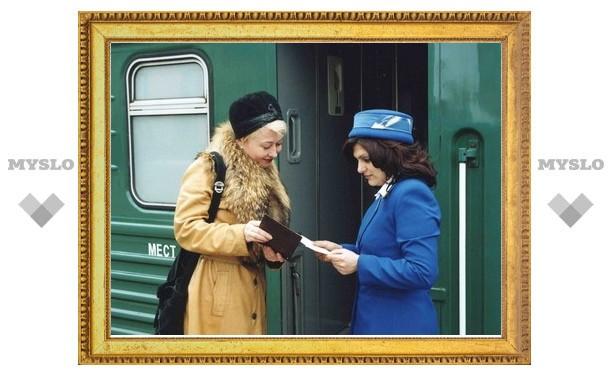 РЖД возобновила продажу билетов на Украину