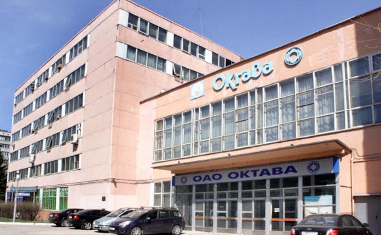 На модернизацию тульской «Октавы» выделено 50 млн рублей