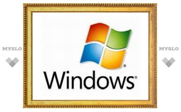 Вышел SP3 для Windows XP на русском языке