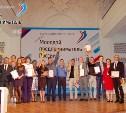 В Тульской области выберут лучшего молодого предпринимателя региона