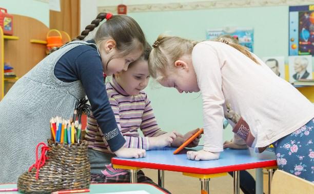 В Пролетарском округе Тулы откроют новый детский сад