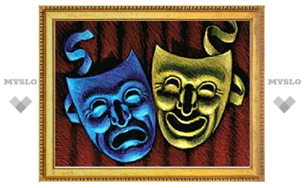 В Тулу приедет «Театр абсурда»