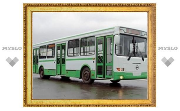 Тульский автобус №1 поменял маршрут