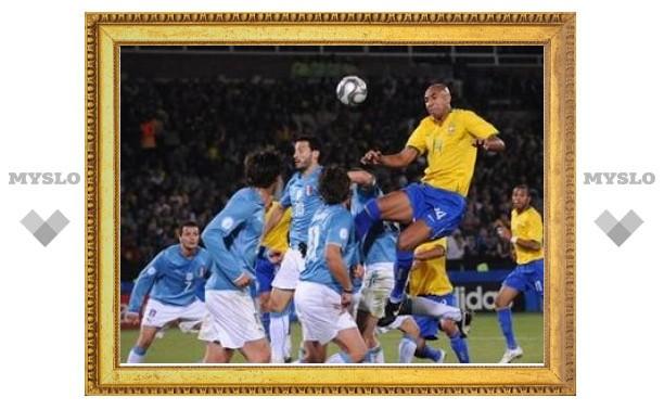 Бразилия и США вышли в полуфинал Кубка Конфедераций