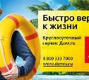 Клиенты рекомендуют «Дом.ru» за надёжность услуг и сервис