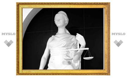 За ложные показания в суде – штраф 10 тысяч