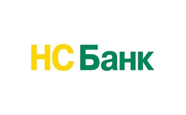 НС Банк откроет бесплатные расчётные счета для своих клиентов