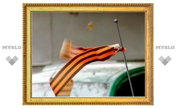В Туле раздают Георгиевские ленточки