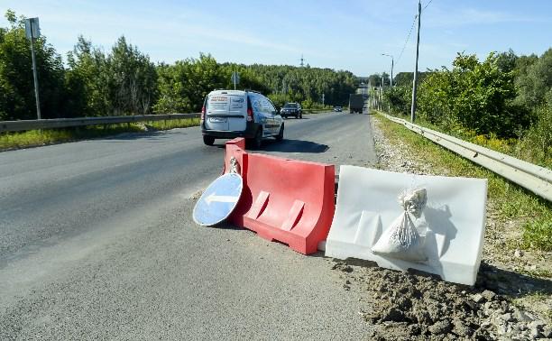 Опасную яму на Щекинском шоссе в Туле будут изучать геофизики