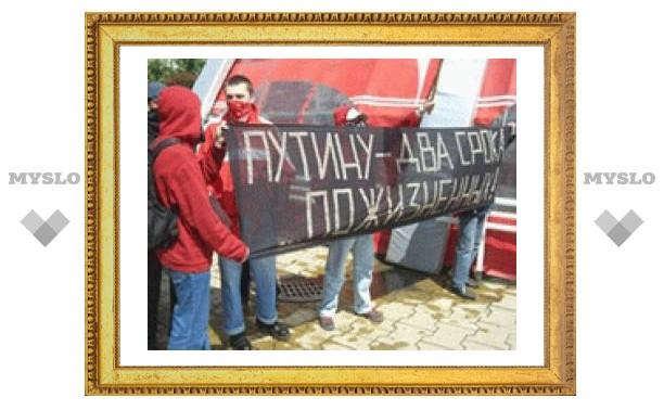 """К """"несогласным"""" в Екатеринбурге присоединились трансвеститы"""