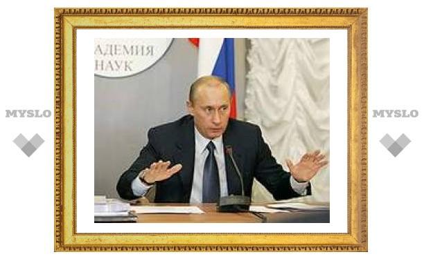 Путин расширяет границы федеральных округов