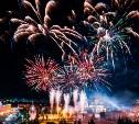 День города: прямая трансляция праздника