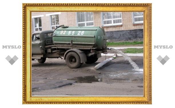 Жилищники Белева залили город фекалиями и были оштрафованы