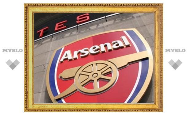 Тульский «Арсенал» сыграет с «Арсеналом» лондонским?
