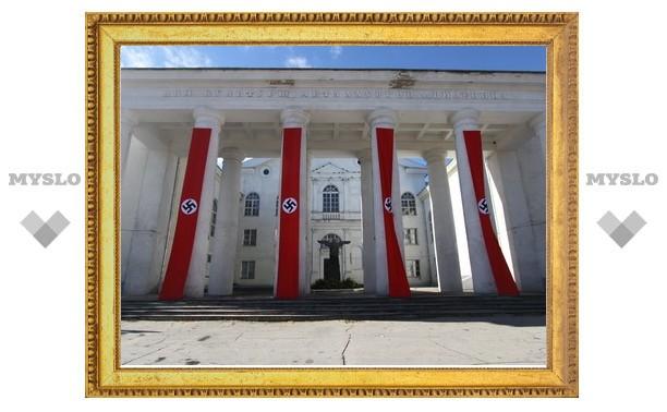 Тулу «захватили» фашисты