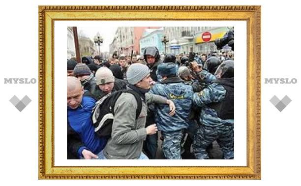"""Националисты объявили 5 мая """"Днем мести"""""""