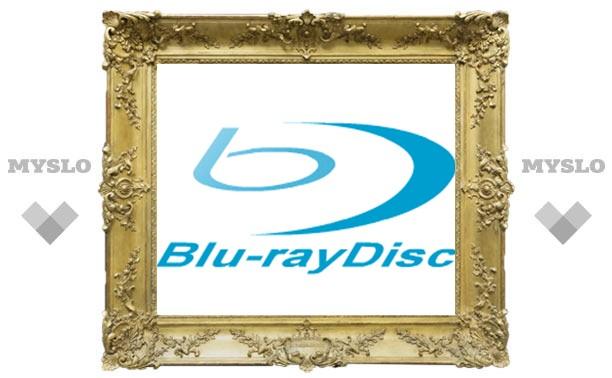 Blu-ray привод шагнет за 200 Гб