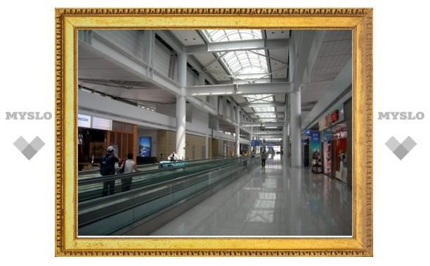 Южная Корея предостерегла своих граждан от поездок в Россию
