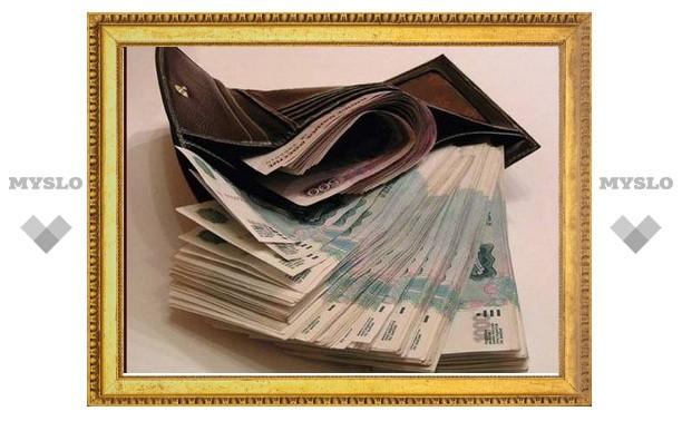 В Тульcкой области мошенницу оштрафовали на 100 тысяч рублей