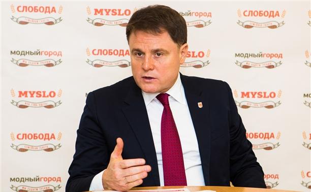 Владимир Груздев встретится с жителями Привокзального района