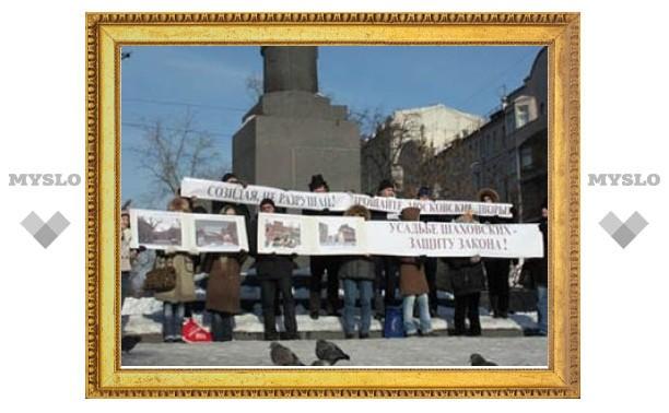 """""""Архнадзор"""" проведет в Москве митинг в защиту исторических зданий"""
