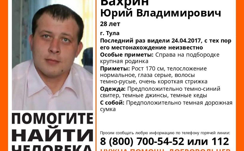 В Тульской области разыскивают пропавшего мужчину
