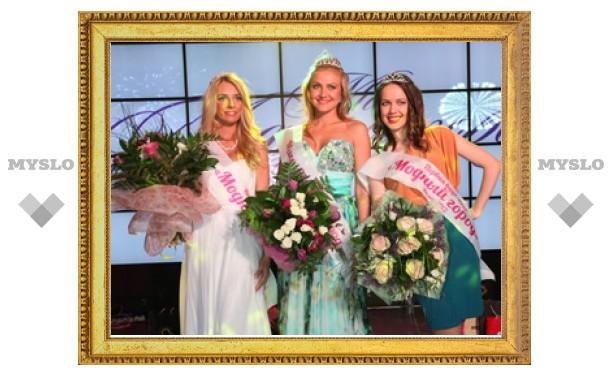 «Мисс «Модный город» - конкурс европейского уровня!