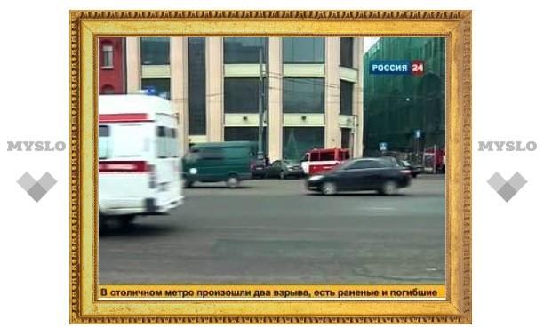 Число жертв взрывов в метро возросло до 35 человек