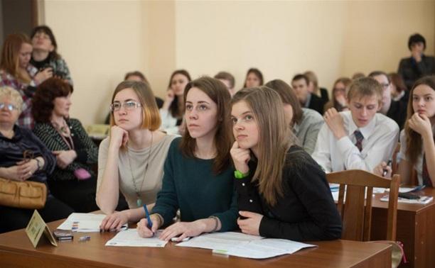 «Будущее региона в руках молодых специалистов»