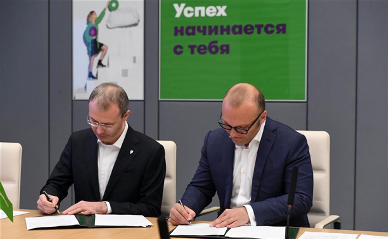 МегаФон и Чукотка договорились о взаимодействии в рамках проекта Arctic Connect
